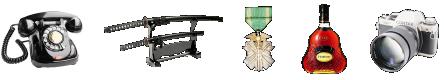 電話,刀,勲章,酒,カメラ